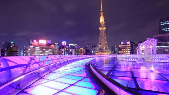 【愛知】ワーケーション・移住におすすめの補助金制度やホテルを紹介!