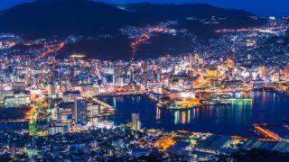 【長崎】ワーケーション・移住におすすめの制度やホテルを紹介!