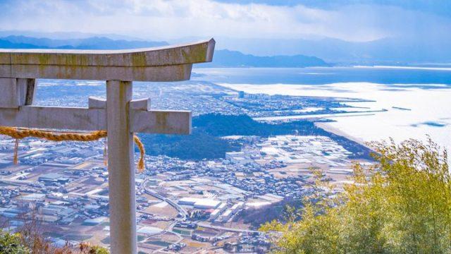 【香川】ワーケーション・移住におすすめの制度やホテルを紹介!