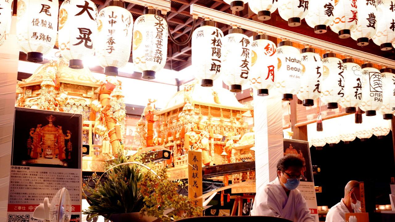 京都・八坂神社の画像