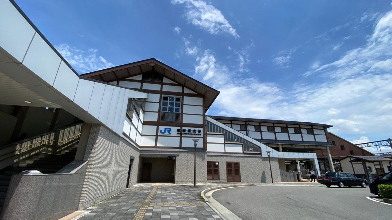 JR山陰線 嵯峨嵐山駅(saga-arashiyama-station)の画像です。