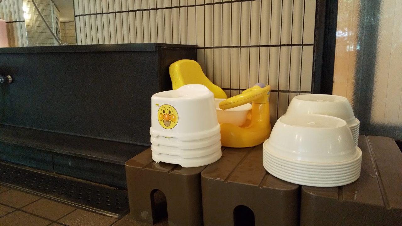 「ホテル&リゾーツ南淡路」のお風呂の子供用品